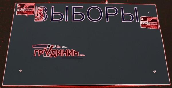 ...без выбора... СПб., Средняя Рогатка, улица Типанова. 18.03.2018 г.