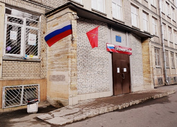 СПб., Московский район, улица Фрунзе, 22. 2018МАРТА