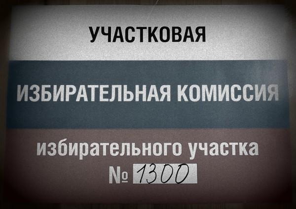 Спб, пр-т Юрия Гагарина, 16-1, филиал гимназии № 524, вход в спортзал.