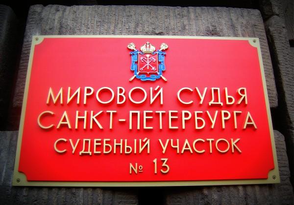 СПб., В.О., 4-я линия, дом 21, литера А