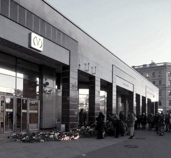 4 апреля 2017 г. Первые сутки после теракта.