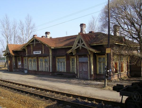 """Он же -- """"Семрино"""". Станция открыта в 1903 г. под названием """"Виркино"""". В 1905 г. получила нынешнее наименование. Вокзал пережил войну, но был целенаправлено уничтожен в 2016 г. Снимок апреля 2010 г."""