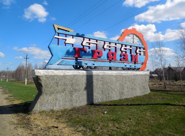 Указатель поставлен на старой границе между городом и селом Таволжанка. Апрель 2018 г.