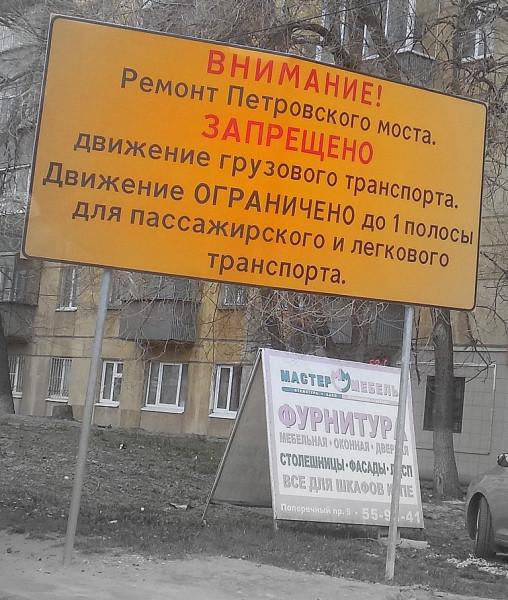 Липецк, апрель 2018 г.