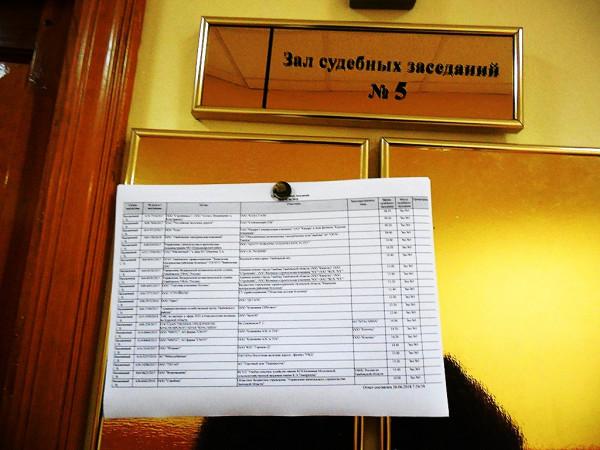 Девятнадцатый арбитражный апелляционный суд. г. Воронеж, улица Платнова, дом 8, первый этаж, зал № 5. 26 июня 2018 г.