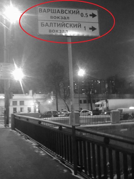 Первый -- недействующий. СПб., Московский проспект/набережная Обводного канала, 9 декабря 2018 г.