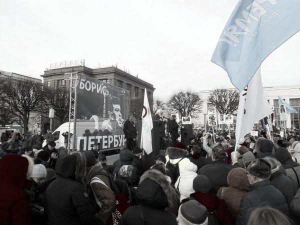 Петербург, площадь Ленина, 2019, 24 февраля