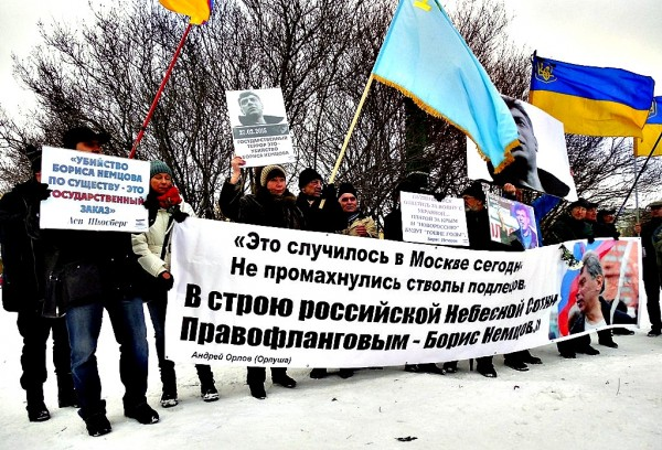 Немцов марш, 27 февраля 2016 г. Завершение.