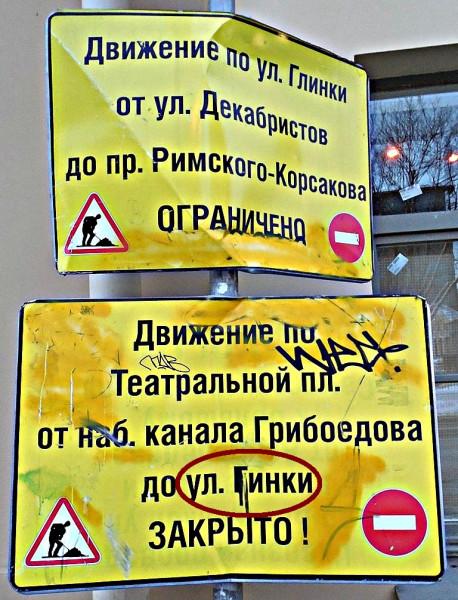 Санкт-Петербург, Казанский остров, Офицерская (Декабристов) улица, март 2019 г.