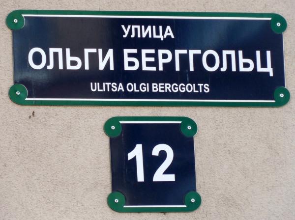По этому адресу располагается официальная резиденция Невского районного суда СПб. Снимок марта 2019 г.