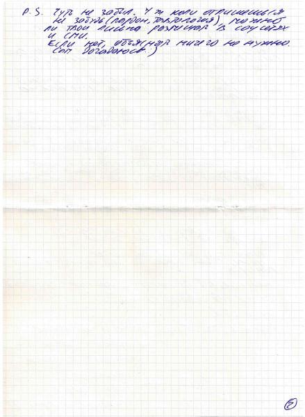 Kirje Vladimir Ivanjutenkolle 25-02-2019 sivu 2.jpg
