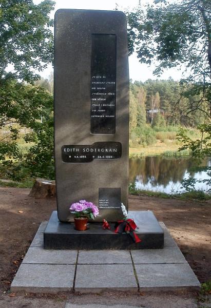 Памятник Эдит Ирен Сёдергран (Edith Irene Södergran)