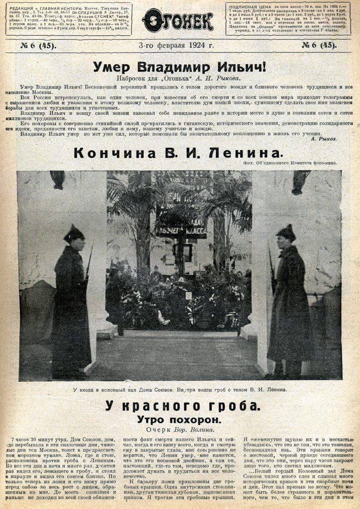Похороны 07