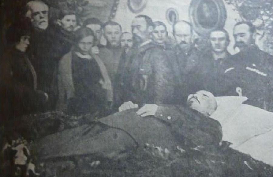 Похороны 44