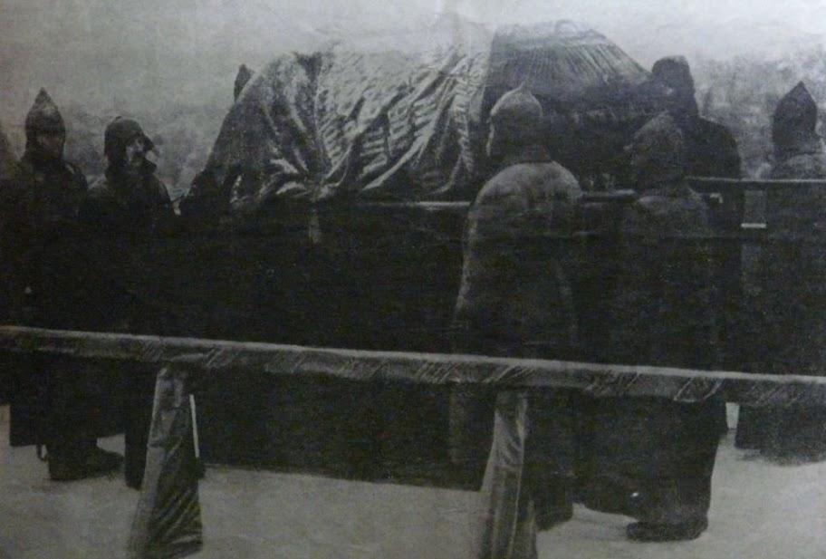 Похороны 45