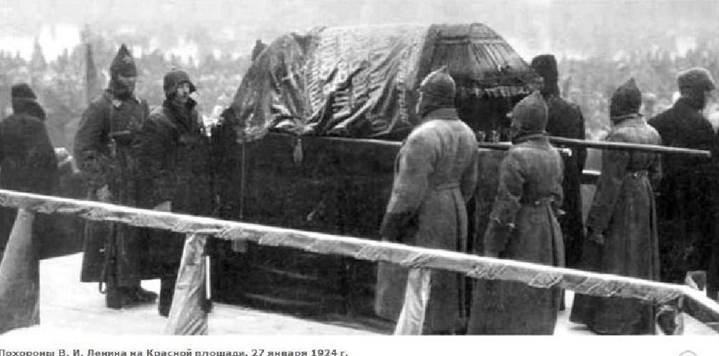 Похороны 46