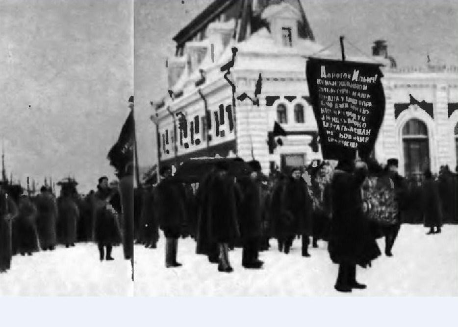 Похороны Ленин