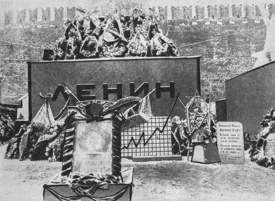 Похороны Ленин 2