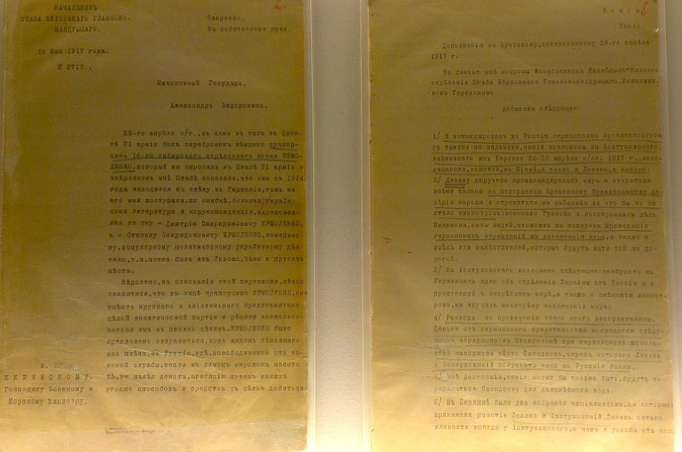 Документ 10