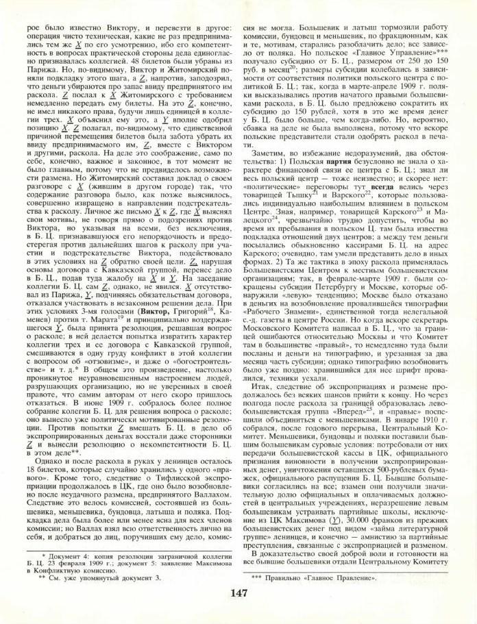 Богданов 4