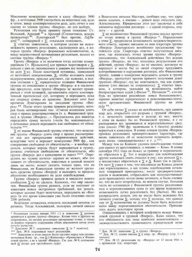 Богданов 10