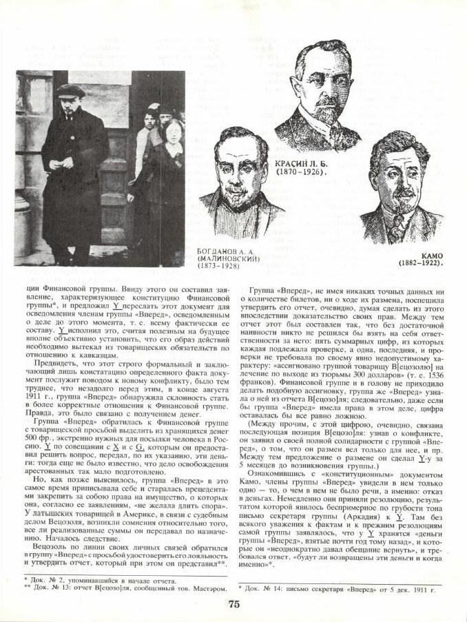 Богданов 11