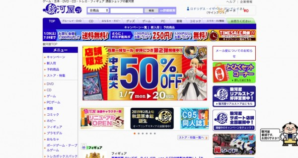 Online Stores That Cater To J Pop Fans Ysabelandrei Livejournal