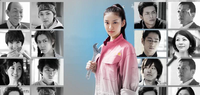 Japanese Dramas Films Watchlist Ysabelandrei Livejournal Mada mada koi wa tsuzuku yo doko made mo. japanese dramas films watchlist