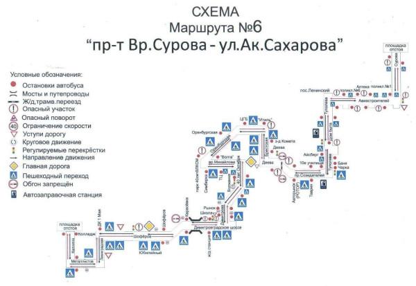 схема маршрут 6