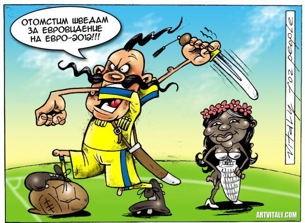 karikatura-pro-ukrainu-1