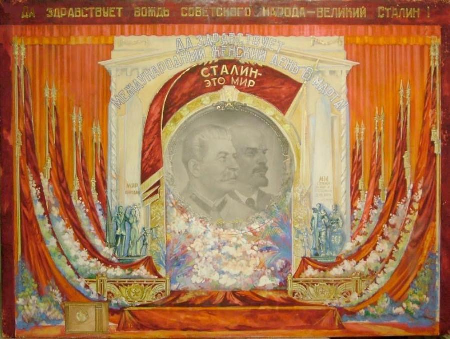 Поклонники Сталина и их научные степени