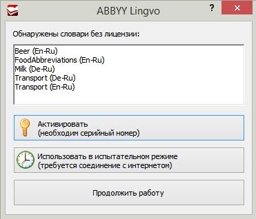доп.словари