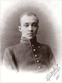 БАС_4 янв. 1912..jpg