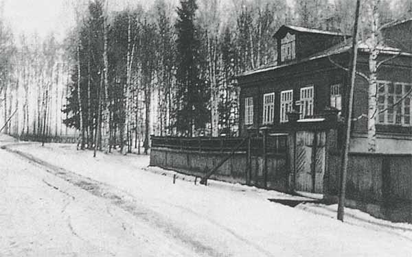 Дом где умер Розанов