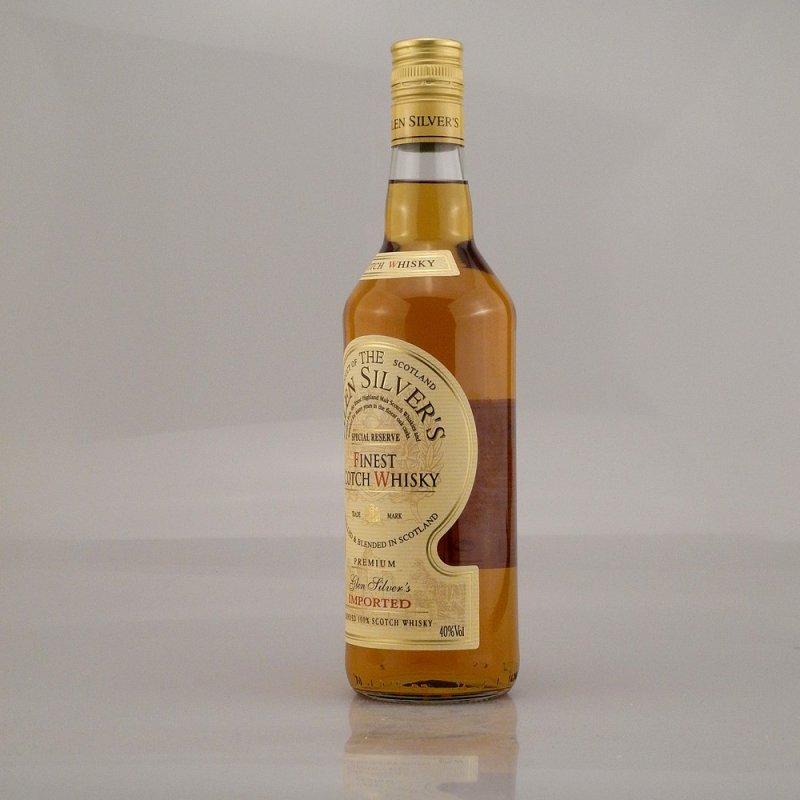 Glen-Silvers-Scotch-Whisky_b2