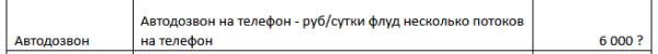 Screenshot_2018-08-16 Почта Mail Ru1