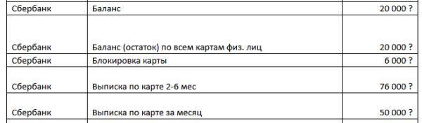 Screenshot_2018-08-16 Почта Mail Ru2