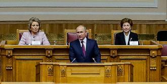Screenshot_2018-09-20 Путин считает необходимым убрать карьерные ограничения для женщин