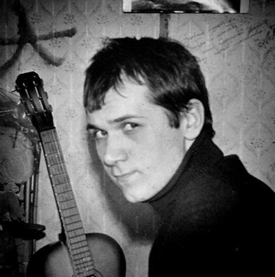 Я с гитарой.1988 - 1