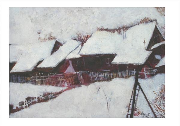 Олег Фёдоров - Дом на дне оврага. 1988