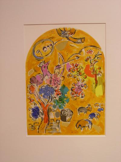 Выставка Шагала - 2 (Вениамин)
