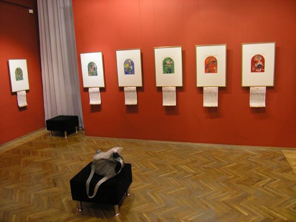 Выставка Шагала - 1