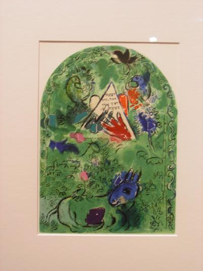 Выставка Шагала - 3 (Завудон)