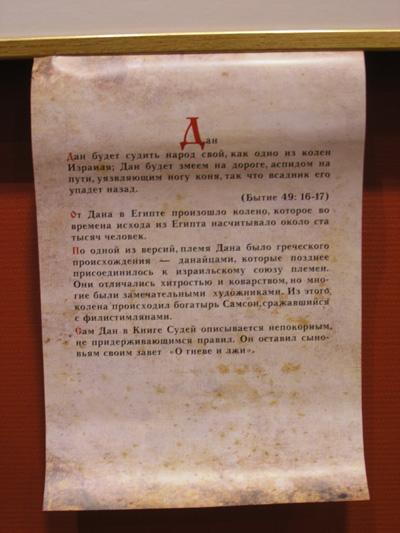 Выставка Шагала - 5