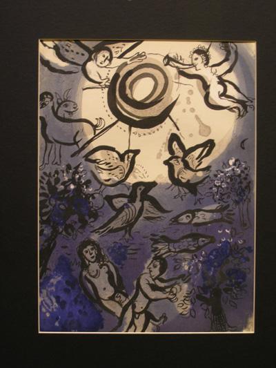 Выставка Шагала - 6