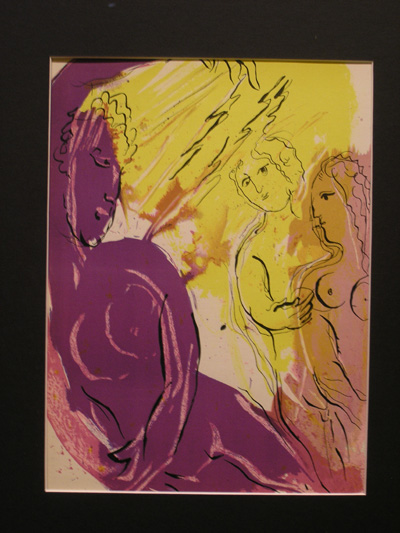 Выставка Шагала - 7