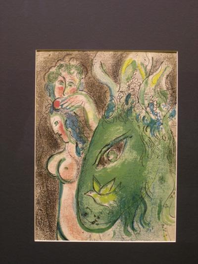 Выставка Шагала - 8
