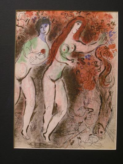 Выставка Шагала - 10