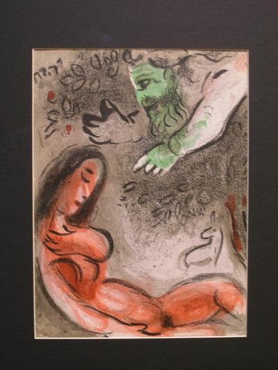 Выставка Шагала - 11