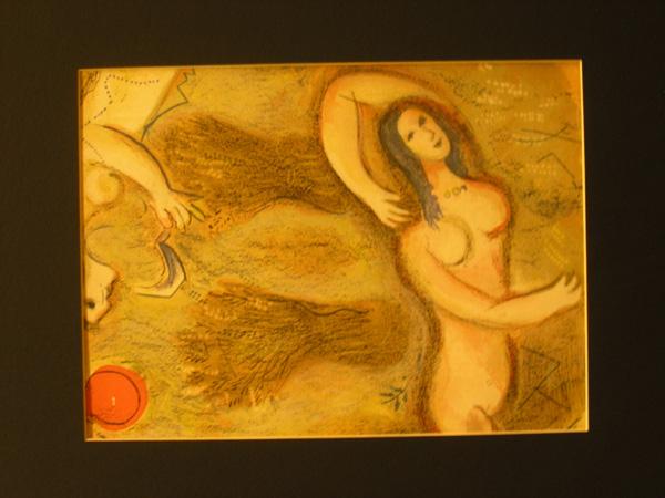 Выставка Шагала - 13